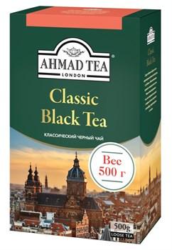 """Чай """"Ahmad Tea"""" «Классический», чёрный, листовой, 500г - фото 5923"""