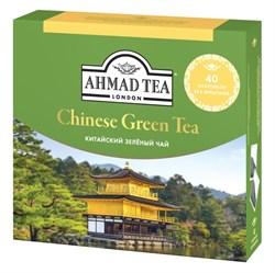 """Чай """"Ahmad Tea"""" «Китайский», зелёный, в пакетиках без ярлычков, 40х1,8г - фото 5924"""
