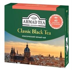 """Чай """"Ahmad Tea"""" «Классический», чёрный, в пакетиках без ярлычков, 40х2г - фото 5925"""