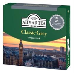 """Чай """"Ahmad Tea"""" Классик Грей, с ароматом бергамота, чёрный, в пакетиках без ярлычков, 40х2г - фото 5926"""