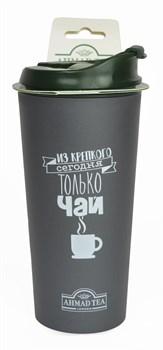 """Термокружка """"Ahmad Tea"""", 350 мл, цвет серый - фото 5938"""