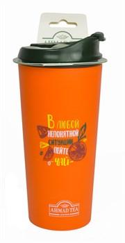"""Термокружка """"Ahmad Tea"""", 350 мл, цвет оранжевый - фото 5957"""
