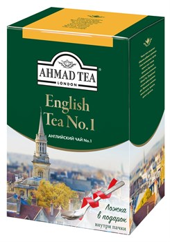 """Чай """"Ahmad Tea"""" Английский чай No.1, чёрный, листовой, 200г + ложка в подарок - фото 6005"""