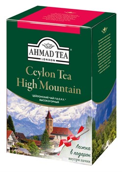 """Чай """"Ahmad Tea"""" F.B.O.P.F. Цейлонский чай, высокогорный, чёрный, листовой, 200г + ложка в подарок - фото 6014"""
