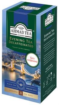 """Чай """"Ahmad Tea"""" Вечерний Чай, с ароматом бергамота, декофеинизированный, чёрный, в пакетиках в конвертах из фольги, 25х1,8г - фото 6588"""