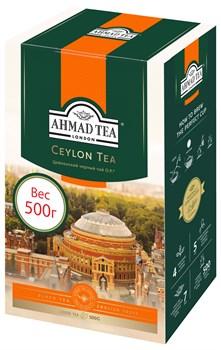 """Чай """"Ahmad Tea"""" Цейлонский чай OP, чёрный, листовой, 500г - фото 6610"""