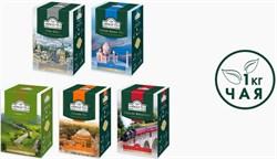"""Коллекция листового чая от """"Ahmad Tea"""" """"1 килограмм чая"""" 5 любых пачек по 200 гр на Ваш выбор - фото 6728"""