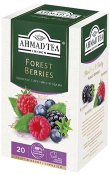 """Травяной чай """"Ahmad Tea"""" с лесными ягодами """"Форест берриз"""", в пакетиках в конвертах из фольги 20х2г - фото 6768"""
