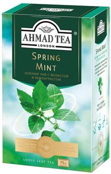"""Чай """"Ahmad Tea"""" Зелёный чай """"Весенняя мята"""" с мелиссой, мятой и лимонным сорго, листовой, 75г - фото 6885"""
