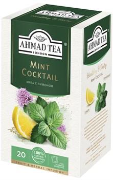 """Травяной чай """"Ahmad Tea"""" с мятой и лимоном """"Минт коктэйль"""", в пакетиках в конвертах из фольги 20х1,5г - фото 7006"""