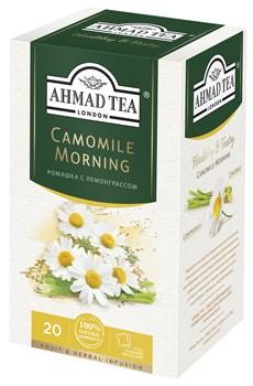 """Травяной чай """"Ahmad Tea"""" с ромашкой и лимонным сорго """"Камомайл монинг"""", в пакетиках в конвертах из фольги 20х1,5г - фото 7007"""