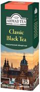 Чай черный «Классический», пакетики  с ярлычками, 25х2г