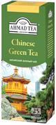 """Чай """"Ahmad Tea"""" «Китайский», зелёный, в пакетиках с ярлычками, 25х1,8г"""
