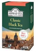 """Чай """"Ahmad Tea"""" «Классический», чёрный, листовой, 500г"""