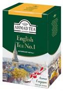 """Чай """"Ahmad Tea"""" Английский чай No.1, чёрный, листовой, 200г + ложка в подарок"""