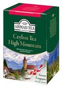 """Чай """"Ahmad Tea"""" F.B.O.P.F. Цейлонский чай, высокогорный, чёрный, листовой, 200г + ложка в подарок"""