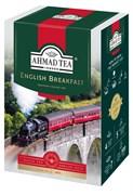"""Чай """"Ahmad Tea"""" Английский завтрак, чёрный, листовой, 200г"""