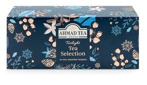 """Чай """"Ahmad Tea"""", Набор """"Таинственные Сумерки"""", пакетики в конвертах, в картонной пачке, 3 вкуса, 30 пакетиков по 2 гр"""