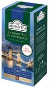"""Чай """"Ahmad Tea"""" Вечерний Чай, с ароматом бергамота, декофеинизированный, чёрный, в пакетиках в конвертах из фольги, 25х1,8г"""