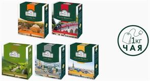 """Коллекция чая в пакетиках от """"Ahmad Tea"""" """"1 килограмм чая"""" 5 любых пачек по 100 пакетиков на Ваш выбор"""