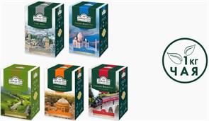 """Коллекция листового чая от """"Ahmad Tea"""" """"1 килограмм чая"""" 5 любых пачек по 200 гр на Ваш выбор"""