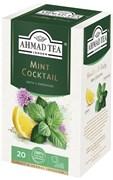"""Травяной чай """"Ahmad Tea"""" с мятой и лимоном """"Минт коктэйль"""", в пакетиках в конвертах из фольги 20х1,5г"""
